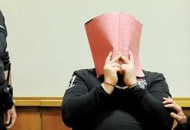 مرد ایرانی در هامبورگ زنش را به خاطر مخالفت با تغییر دین به مسیحیت با ۱۴ ضربه چاقو به قتل رساند! عکس