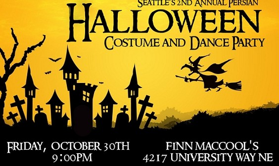 2nd Annual Persian Halloween Costume & Dance Party (21+)