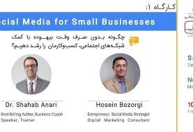 Shahab Anari, Hosein Bozorgi: CaMP Marketing Workshop, Social Media for Small Businesses