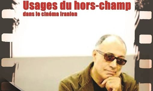 سینمای خارج از پرده ایران