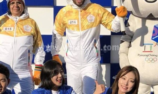 بهرام رادان مشعل دار المپیک زمستانی۲۰۱۸ شد (+عکس)