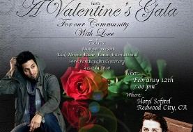 A Valentine's Gala Featuring KamyR