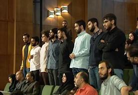 اعتراض دانشجویان به خصوصیسازی آموزش همزمان با حضور روحانی در دانشگاه تهران