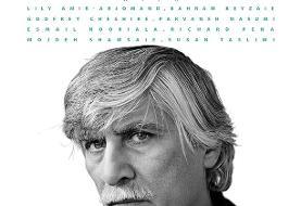 جشن مهرگان همراه ایرانیان و نمایش فیلمی در باره بهرام بیضایی