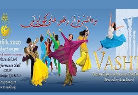 Vasht: Iranian Folk & Persian Classic performance