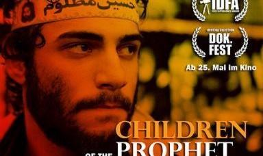 نمایش فیلم ایرانی اولاد پیامبر