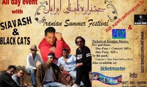 Siavash Shams and Black Cats in Iranian Summer Festival
