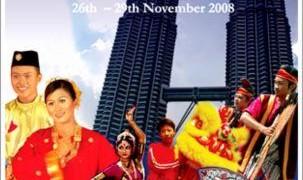 فیلمهای ایرانی در فستیوال بین المللی فیلم کوالامپور مالزی