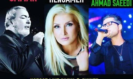 Arian Production Proudly Presents: Sattar, Hengameh & Ahmad Saeedi, Norooz Special Live In Concert