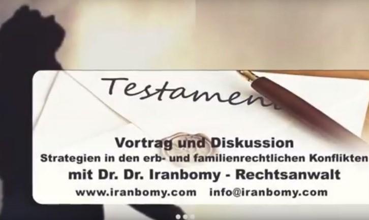 سمینار دکتر ایرانبومی: قوانین  ارث