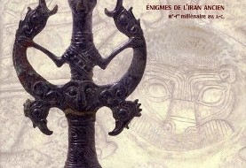 Bronzes of Luristan, riddles of ancient Iran (Exhibition)