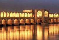 کلوب فارسی زبانان