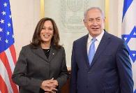 The Jewish News: 5 Jewish Things to Know About Kamala Harris