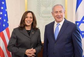 The Jewish News: 5 Jewish Things to Know About Kamala Harris
