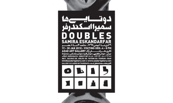 Doubles, Artwork by Samira Eskandarfar