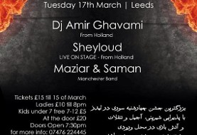 The Biggest Family ۴Shanbesoori Party in Leeds