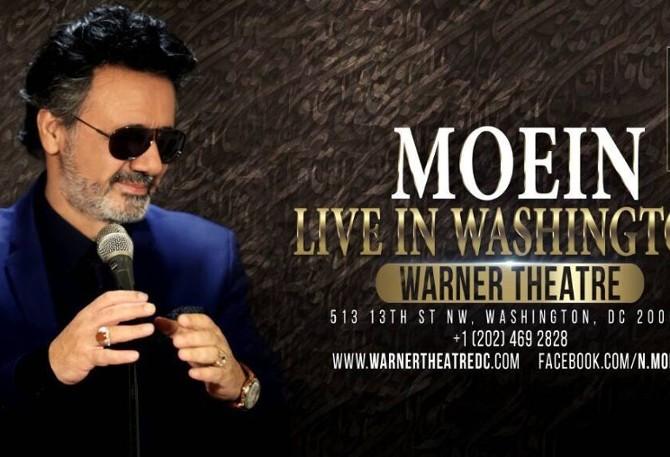 کنسرت معین در واشنگتن: به پیشواز نوروز