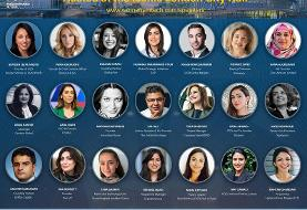 Women Of MENA In Tech Conference ۲۰۱۹: London Edition