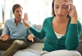 با ضرورت های رابطه عاطفی سالم چقدر آشنا هستید؟