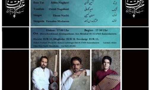کنسرت سنتی گروه بامداد از ایران