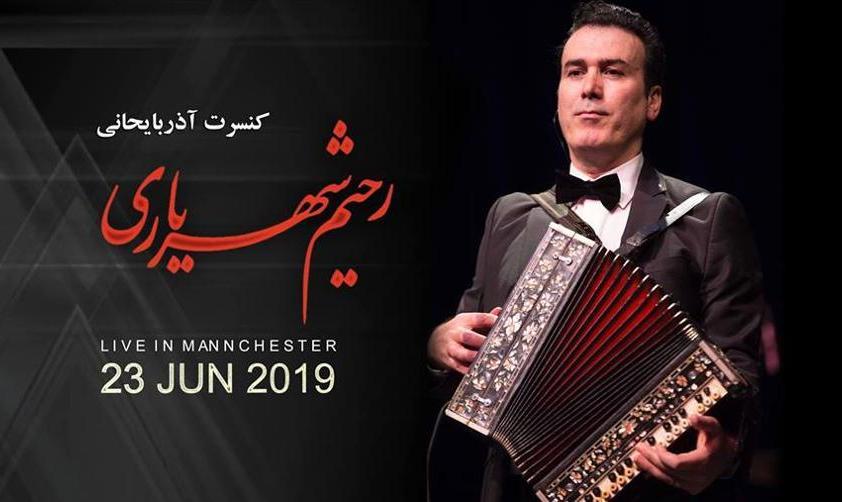 Rahim Shahryari Live in Manchester (Azerbaijani Concert)