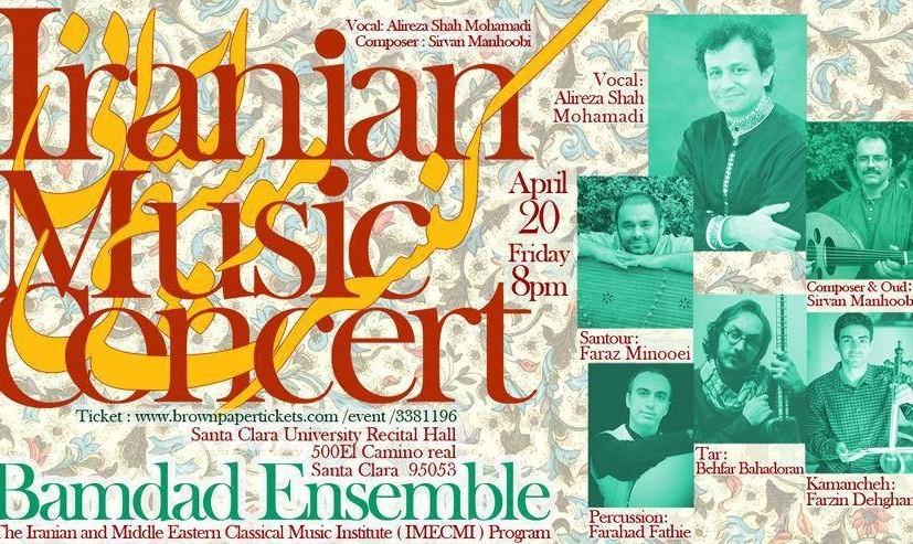 کنسرت موسیقی ایرانی گروه بامداد