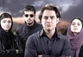 اکران فیلم «قلب اتمی» با شرکت ترانه علی دوستی، محمدرضا گلزار و پگاه آهنگرانی