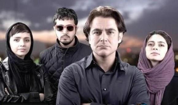 Atomic Heart, Feat. Mohammad Reza Golzar, Taraneh Alidoosti, Pegah Ahangarani