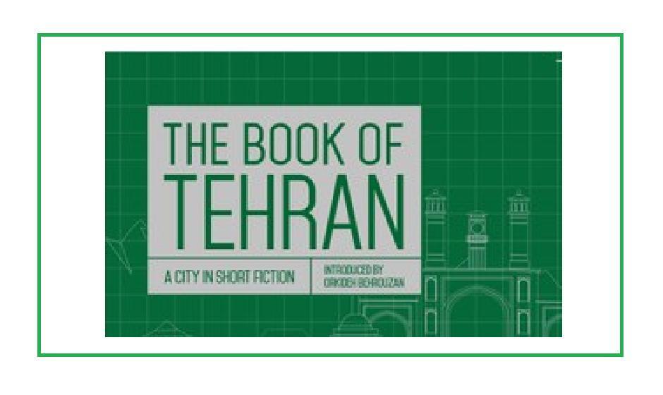 York Literature Festival: The Art of Translation & Contemporary Iranian Literature