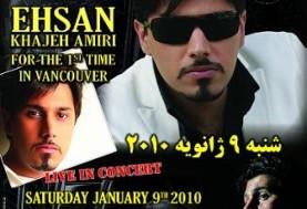 Ehsan Khajeh Amiri Live in Concert