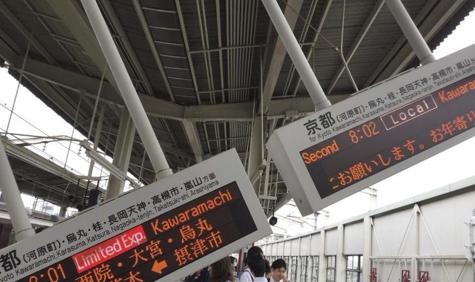 زلزله ۶.۱ ریشتری اوساکای ژاپن ۴ کشته و ۳۰۰ زخمی داشت