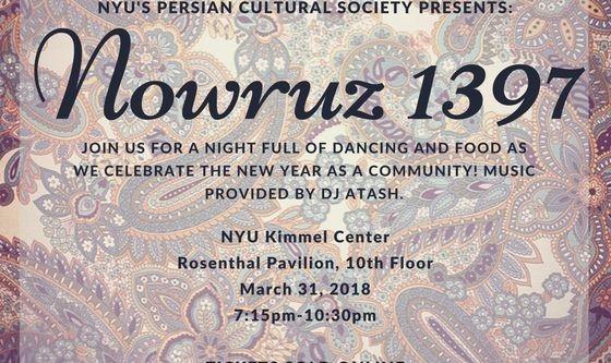 Persian Cultural Society Presents: Nowruz 1397