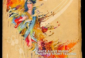 موسیقی و رقص همراه اشعار زیبای ایرانی