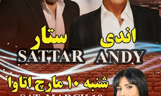 Sattar & Andy Live in Concert