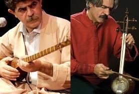 Kayhan Kalhor and Ali Akbar Moradi: Maqams, The Roots of Iranian Classical Music