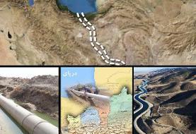 مسیر انتقال آب خزر به فلات مرکزی مشخص شد