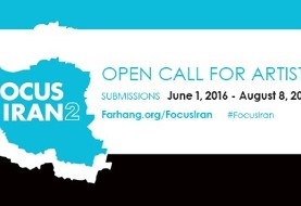 Focus Iran ۲: Open Call For Artists
