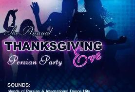 Thanksgiving Eve Persian Party