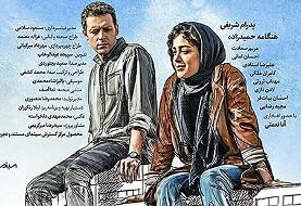 Gratis foredrag: Irans unge, jobs og drømme; filmen Inversion