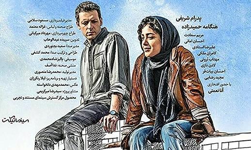 ایران امروز: گفتمان با میشا زند و فیلم وارونگی