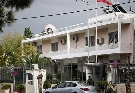 اینبار حمله به سفارت ایران در یونان در اعتراض به سرکوب کردها  توسط عده ای موتور سیکلت سوار