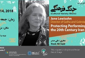 Jone-e Farhangi with Jane Lewisohn