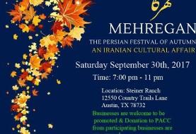 Persian:مهرگان