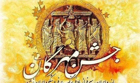 Mehregan Ceremony