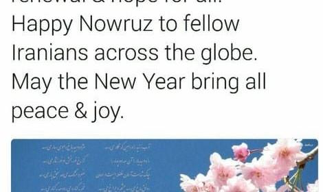 ظریف عید نوروز را به ایرانیان سراسر جهان تبریک گفت: امید و تجدید + عکس