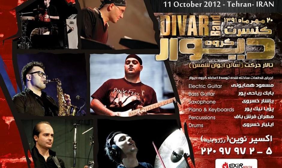 Divar Band Concert