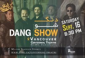 DANG Show Concert in Vancouver