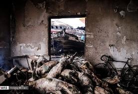 تصاویر جدید سقوط هواپیمای عازم از قرقیزستان در ایران: بخشی از بدنه هواپیما وارد منزل مسکونی شده است