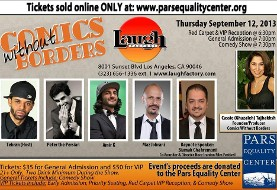 SOLD OUT: Maz, Tehran, Amir K, Peter the Persian: Comics Without Borders