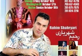 Rahim Shahriari and Araz: Azari Live Concert
